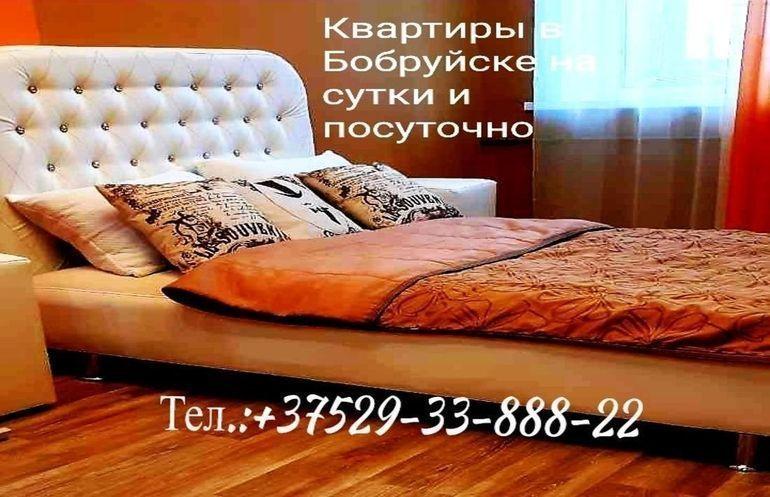 Фото 3-комнатная квартира в Бобруйске на ул. Октябрьская 111