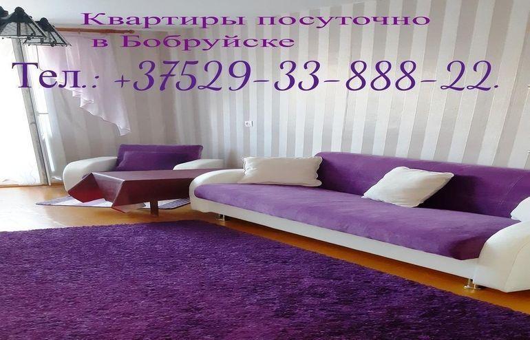 Фото 3-комнатная квартира в Бобруйске на ул. Лынькова 47